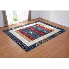 ウィルトン織りカーペット モンデリー