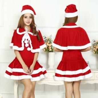 サンタ コスプレ クリスマスワンピース 衣装 可愛い Aライン フード マント ワンピース クリアストラップ 3点セット LLL LLLL 大きいサイ