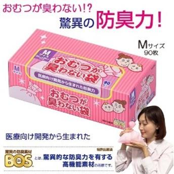 【ベビー】おむつが臭わない袋 ベビー用箱型Mサイズ90枚【ベビー雑貨】