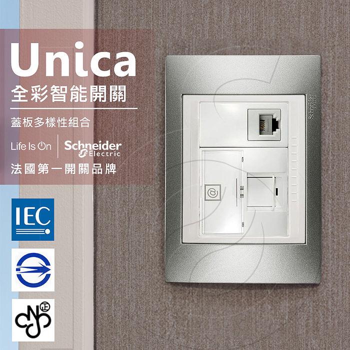 全電壓通用110V~220V 國外高級飯店裝潢指定專用