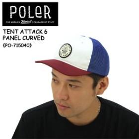 ポーラー(POLeR) TENT ATTACK 6 PANEL CURVED キャップ/帽子/男性用/【12】[BB]