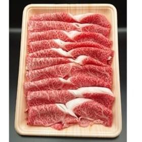 A4以上おおいた和牛ウデすき焼き(500g)