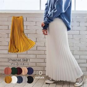 10color フレアスカート プリーツスカート マキシスカート 無地 スカート ロングスカート Aライン 着痩せ フレア 体型カバー ファッション お呼ばれ ふんわり 普通着 お出かけ レディース