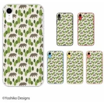 Apple iPhone XR / XS / XS Max / X / 8 / 7 / SE / 6 / 5 スマホ ケース カバー アイフォンケース 森のくま 緑 クマ