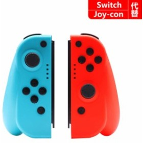 TOPY Nintendo Switch コントローラー Joy-Con の代用品 ネオンブルージャイロ搭載 (R) レッド/ (L) ブルー 適用 ニンテンドース