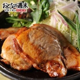 豚肉 ギフト 味噌漬 【送料無料】 折爪三元豚「佐助」ロース味噌漬セット