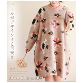 (Sawa a la mode/サワアラモード)花柄モール刺繍ドルマンスリーブチュニックワンピース/レディース ベージュ 送料無料