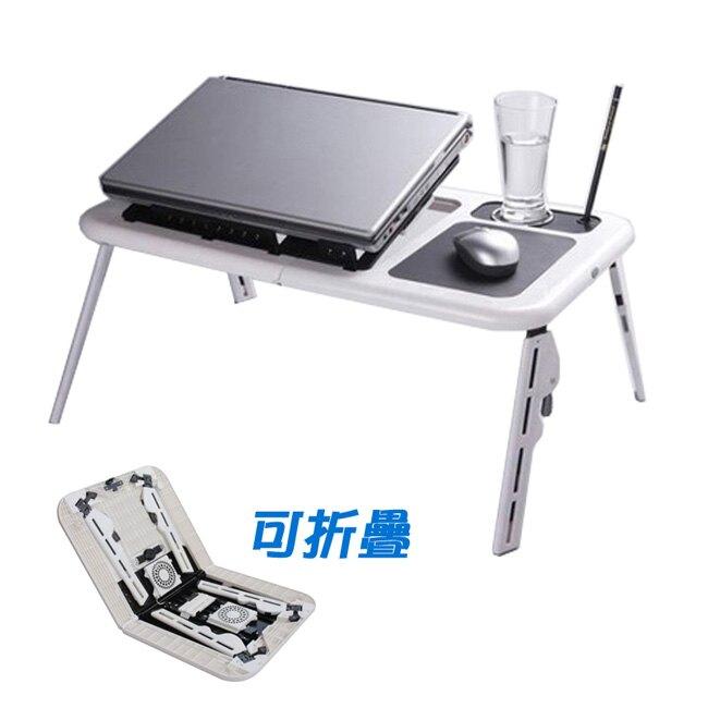 多功能 筆記型電腦桌 筆電電腦桌 20709