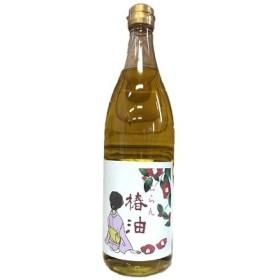 南九州市産椿油820g