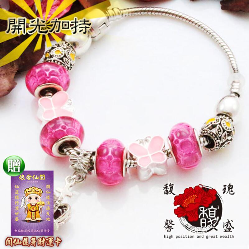 手鍊品牌王妃皇冠串珠手環鍍膜 電鍍 珠寶 琉璃珠 施華 潘朵 pando 含開光 ns0219