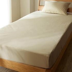 オーガニックコットンのダニを通しにくい綿100%ボックスシーツ型敷きパッド