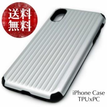 【送料無料】 スーツケース型 iphone ケース 【 トランク型 キャリーケース型 x XR xsmax 6s 8 plus 7 se 5 xs シルバー 銀色 ブラック