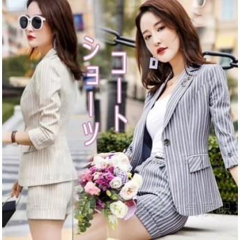 [55555SHOP] 春夏物 OL通勤必須/2個セット /韓国風ファッション/レディース ツーピース/ビジネス/薄型/新品追加/スーツコート+ ショーツ/レディース セットアップ