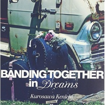 (CD)Banding_Together_in_Dreams