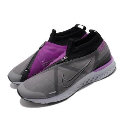 Nike 慢跑鞋 React City 運動 男鞋