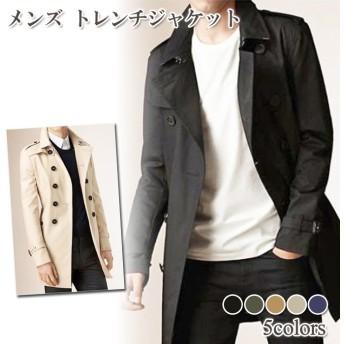 メンズ トレンチジャケット トレンチコート アウター ブルゾン コート 綿 シンプル 防寒 ベージュ キャメル ブラック ディープブルー アーミーグリーン