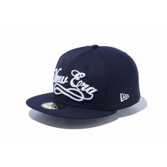 NEW ERA ニューエラ 59FIFTY ニューエラ スクリプト ネイビー × ホワイト ベースボールキャップ キャップ 帽子 メンズ レディース 7 1/2 (59.6cm) 12119388 NEWERA