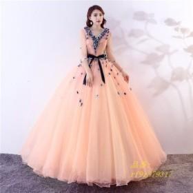 サイズ指定可 カラードレス ウェディングドレス ステージ衣装 お花嫁ドレス ドレス 結婚式 ピアノ 成人式 ロングドレス ロング 発表会 大