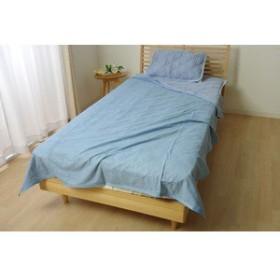 なめらか ブランケット/寝具 【ブルー 約140cm×190cm】 シングル 洗える 吸湿性 放湿性 『モダール 合わせケット』 〔寝室〕