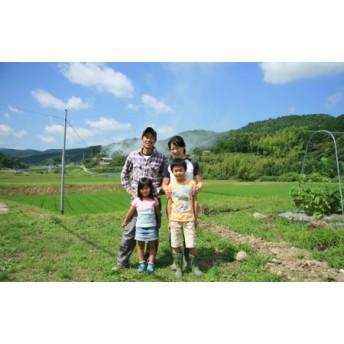 国東半島の農家民泊で田舎暮らし体験※食事付き宿泊券2名分