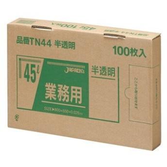 業務用強力ポリ袋(100枚箱入) 45L 半透明 TN44