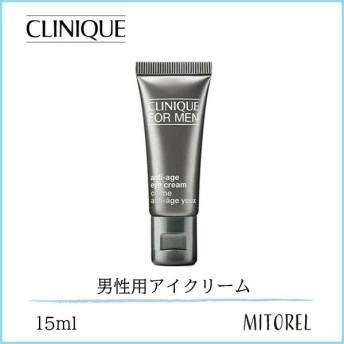 クリニーク CLINIQUE フォーメンAGアイクリーム15mL【定形外郵便可30g】