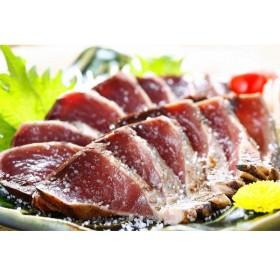 藁焼き鰹たたき小分けセット (SE-4) 明神水産