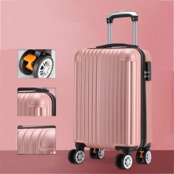 キャリーバッグ スーツケース,出張 キャビン トランク スピナー キャスター パスワード ロックキャリーケース 伸縮ハンドル付き ファスナータイプ ハード トロリー-20Inch-B