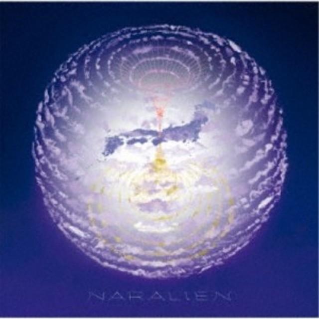 ENDRECHERI/NARALIEN《Limited Edition B》 (初回限定) 【CD+DVD】