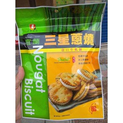 [愛團購 iTogo]正富食品三星蔥燒 牛軋餅|壹口牛軋餅|三星蔥烘培餅