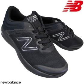 ニューバランス New Balance MARLX RB1 ブラック メンズ ローカットスニーカー ウォーキングシューズ 運動靴 紐靴 4E 幅広 ワイド RALAXA M ララクサ