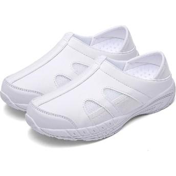 [DingCheng] ナースシューズ 白 疲れにくい 安全靴 スリッポン サンダル 2Way履き 看護 介護 婦人靴 スニーカー 男女兼用 EU38 (24cm)