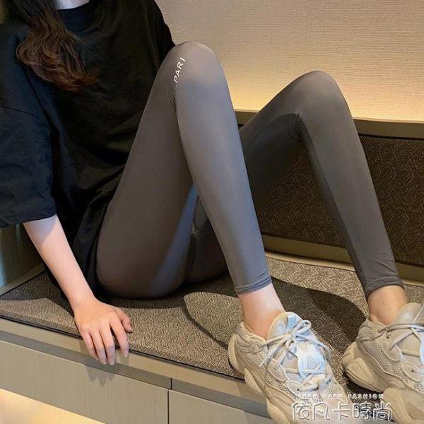 2019夏彈力鉛筆褲薄款冰絲打底褲顯瘦緊身褲九分褲子女外穿安全褲