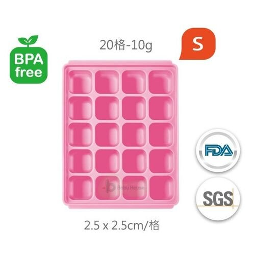Tgm FDA馬卡龍白金矽膠副食品冷凍儲存分裝盒(冷凍盒冰磚盒)10g-20格S(顏色隨機出貨)★愛兒麗婦幼用品★