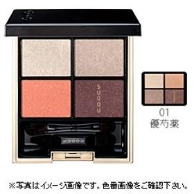 SUQQU (スック) デザイニング カラー アイズ #01 優芍薬
