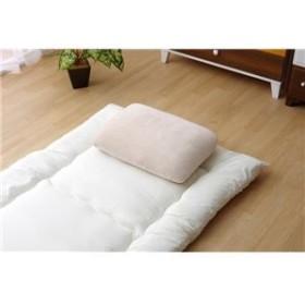 枕 ピロー 洗える 低反発 やわらかい 『ふんわりフィット枕』ベージュ 約40×60cm