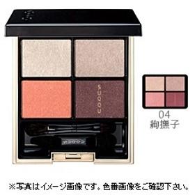 SUQQU (スック) デザイニング カラー アイズ #04 絢撫子