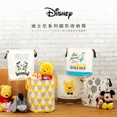 【收納皇后】迪士尼系列棉麻洗衣籃/收納籃(五款任選)