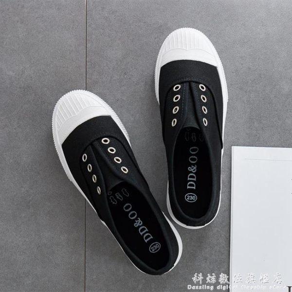 帆布鞋厚底女一腳蹬懶人鞋女小白鞋增高韓版學生白布鞋單鞋潮 科炫數位 8-15