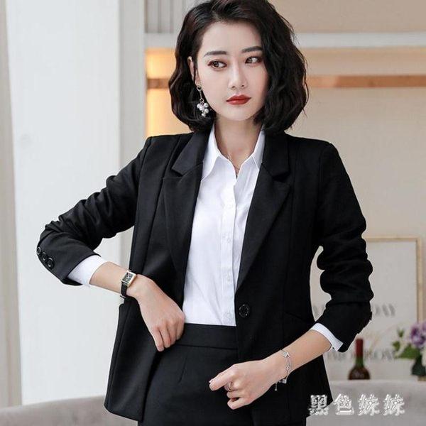 西裝外套黑色短款小女春秋新款正裝工作服韓版長袖職業裝小西服夏WL3283『黑色妹妹』