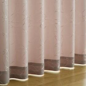 やや光沢のあるジャカード織カーテン - セシール ■カラー:ローズ グリーン アイボリー ■サイズ:幅100×丈90(2枚組),幅100×丈110(2枚組),幅100×丈120(2枚組),幅100×丈135(2枚組),幅100×丈150(2枚組),幅100×丈170(2枚組),幅100×丈178(2枚組),幅100×丈185(2枚組),幅100×丈190(2枚組),幅100×丈195(2枚組),幅100×丈200(2枚組),幅100×丈205(2枚組),幅100×丈210(2枚組),幅100×丈215(2