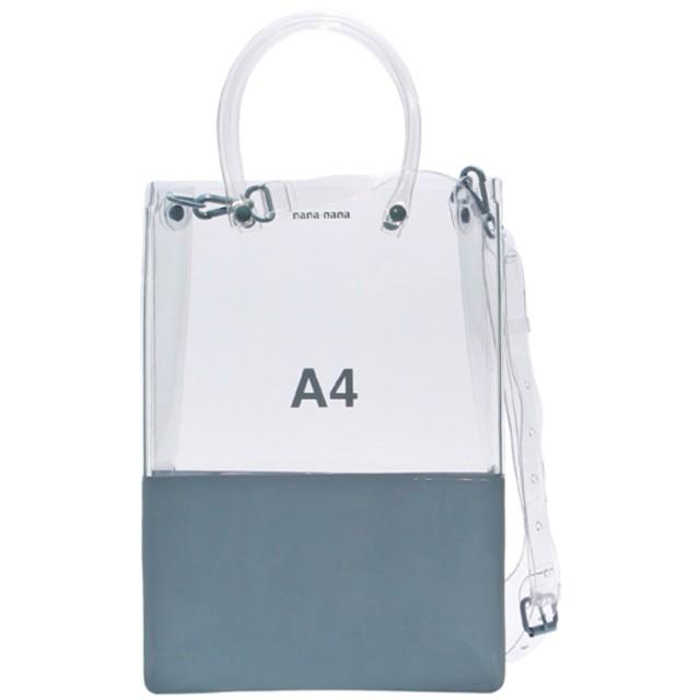 nana-nana 【nana-nana】PVC OPAQUE A4 BAG CLEAR/BGREY F