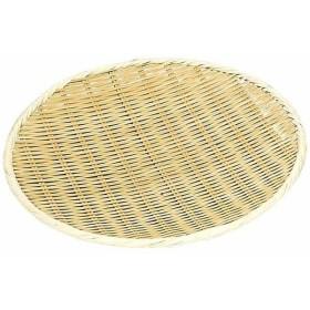 萬洋 竹製 樹脂渕丸盆ざる 36cm <ABVB707>