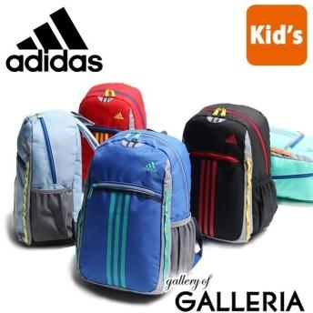【セール】アディダス リュックサック adidas キッズ リュック デイパック ジュニア 子供 通学 通園 男の子 スクール 小学生 47946