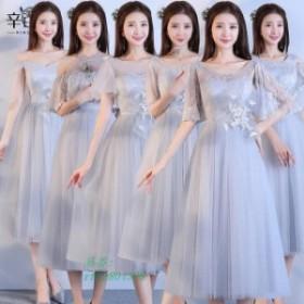 レディース ブライズメイドドレス ロングドレス 二次会 衣装 きれいめ 韓国スタイル お呼ばれ 上品 透け 花嫁 おしゃれ パーティードレス