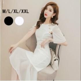 シフォン フリル  ワンピース パーティ ドレス マーメイド スリムフィット 韓国ファッション レディースファッション