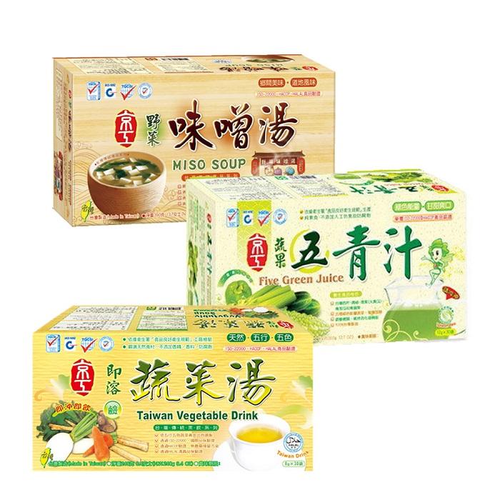【京工】蔬菜湯/味噌湯/五青汁 任選三盒(共90包)