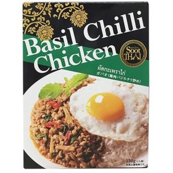 オーバーシーズ Soot Thai スータイ鶏肉バジルチリ炒め(バジルチリチキン ガパオ) 130g 4560148203719 1箱