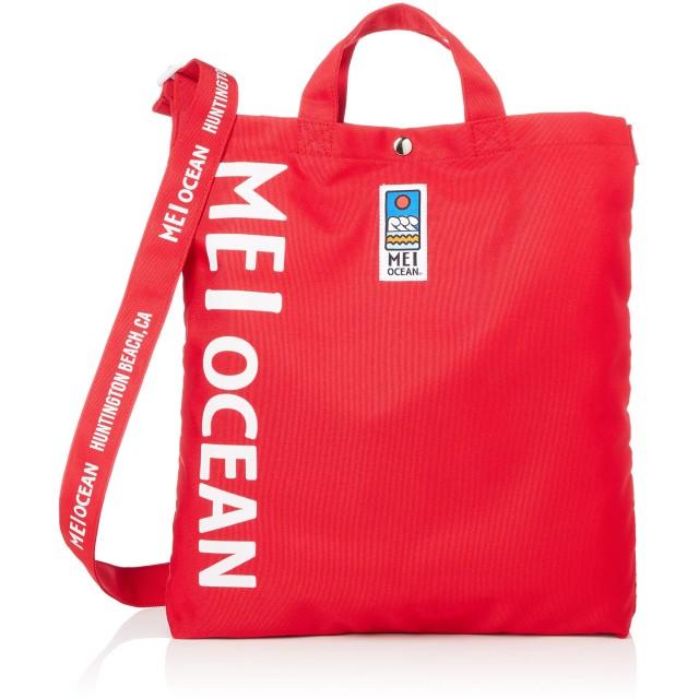 [メイオーシャン] MEI OCEAN ショルダートート R851-42 レッド