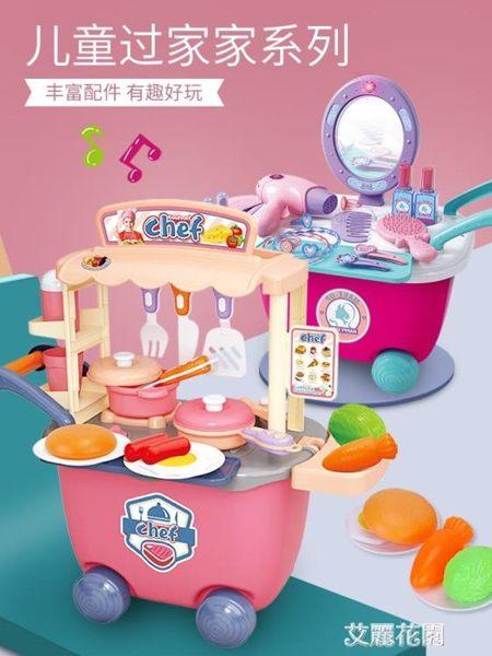 兒童化妝台過家家冰淇淋車玩具女孩仿真小手推車糖果車雪糕車套裝QM『艾麗花園』